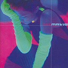 范曉萱Mavis《我要我們在一起 / 第11屆金曲獎 最佳流行音樂演唱專輯》  【90%以上新】