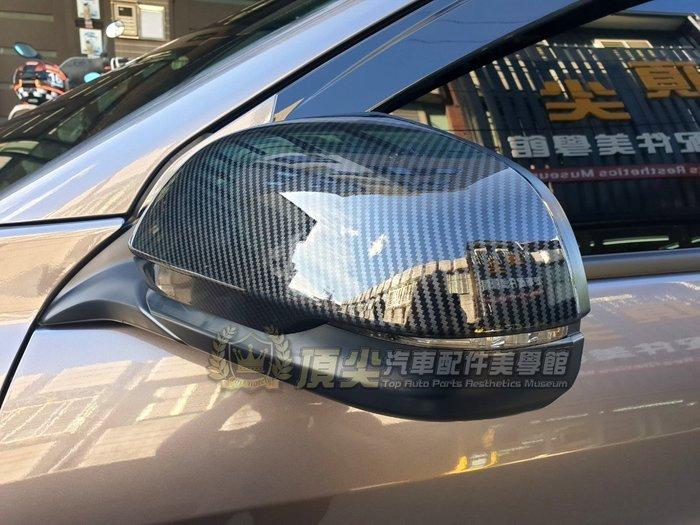 HONDA本田【HRV後視鏡卡夢罩】2017-2020年HRV專用配件 卡夢照後鏡殼 後罩鏡蓋 碳纖維後視鏡蓋 後視鏡蓋