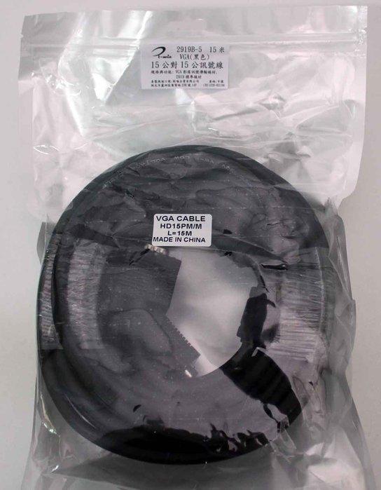 【開心驛站】15米VGA 15PIN 電腦訊號線 UL2919 雙磁環防干擾 全銅+鋁鉑屏蔽3+4公對公