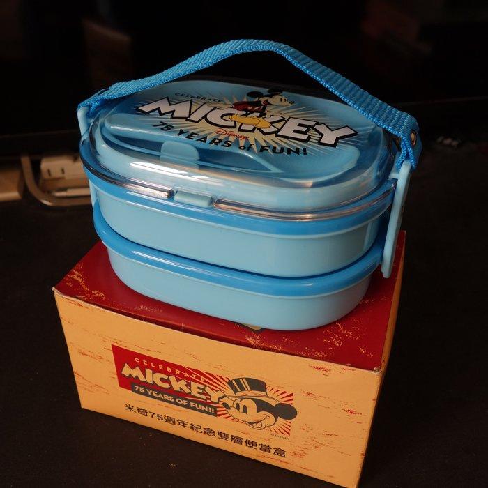 米奇75週年 雙層便當盒 Mickey 非kitty