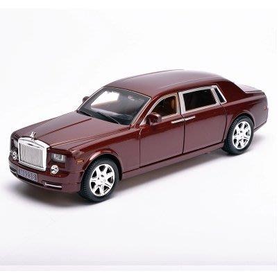 『格倫雅品』車模型仿真合金1:24車模勞斯萊斯幻影汽車 模型男孩玩具車六開門
