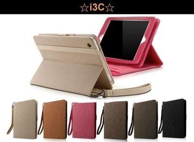 提把 手提包 iPad Air iPad 2/3/4/5 Mini2/1 皮套 保護套 手拿 布紋 iPad 5 Sma
