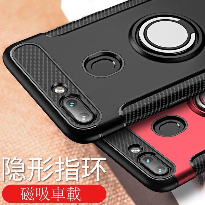 iPhone XS Max XR X 8 7 6S 6 PLUS  手機殼 磁吸車載 支架指環扣 磨砂手感 保護套 外殼