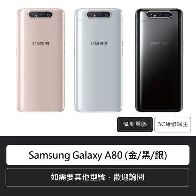 ☆偉斯電腦☆三星 Samsung Ga...