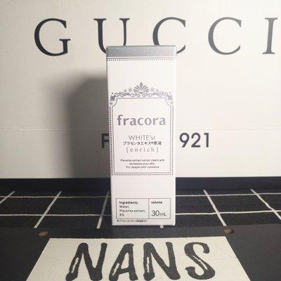 【NANS】日本fracora胎盤素提取物原液面部精華緊致收細毛孔 加強版精華液30ml