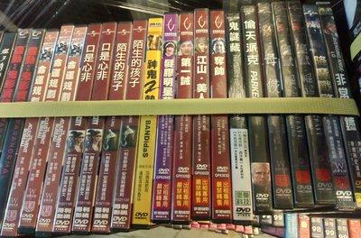 《神鬼2勢力》正版DVD ‖潘妮洛普克魯茲 莎瑪海耶克 史提夫贊恩【超級賣二手書】