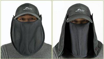 【露西小舖】Mountain Trip 360度防曬帽鴨舌帽遮陽帽棒球帽運動帽休閒帽高爾夫球帽(防紫外線UPF40+)