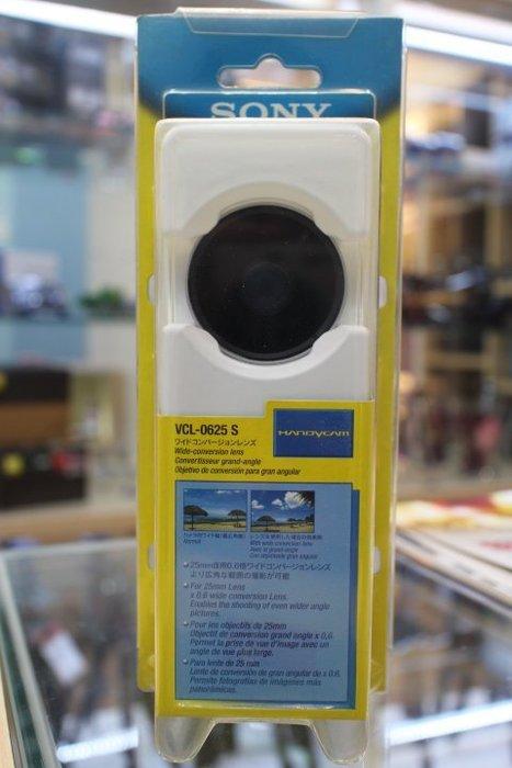 【日產旗艦】全新品 出清優惠 Sony 攝影機 25mm 廣角鏡 0.6倍廣角鏡 VCL-0625 S