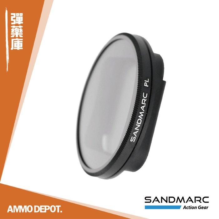 【GOPRO 彈藥庫】 SANDMARC Hero8 專用 CPL 偏光鏡 #SM-330