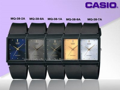 CASIO手錶專賣店 國隆 MQ-38 學生、考試簡約指針方形淑女錶_保固一年_開發票 台中市