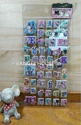 。☆ANGEL HOUSE☆。日本進口**San-x 憂傷馬戲團**英文字母泡棉記事貼紙764