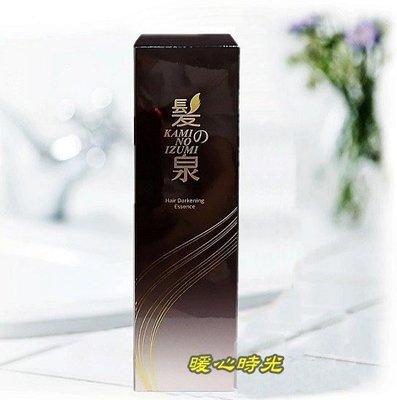 髮之泉終結白髮新革命髮黑胜肽精萃60ml 日本髮之泉黑髮素