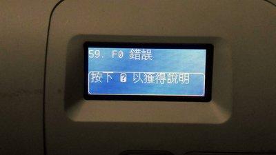 (保固半年)〔59.F0 59.C0〕HP M251 彩色雷射印表機 維修套件