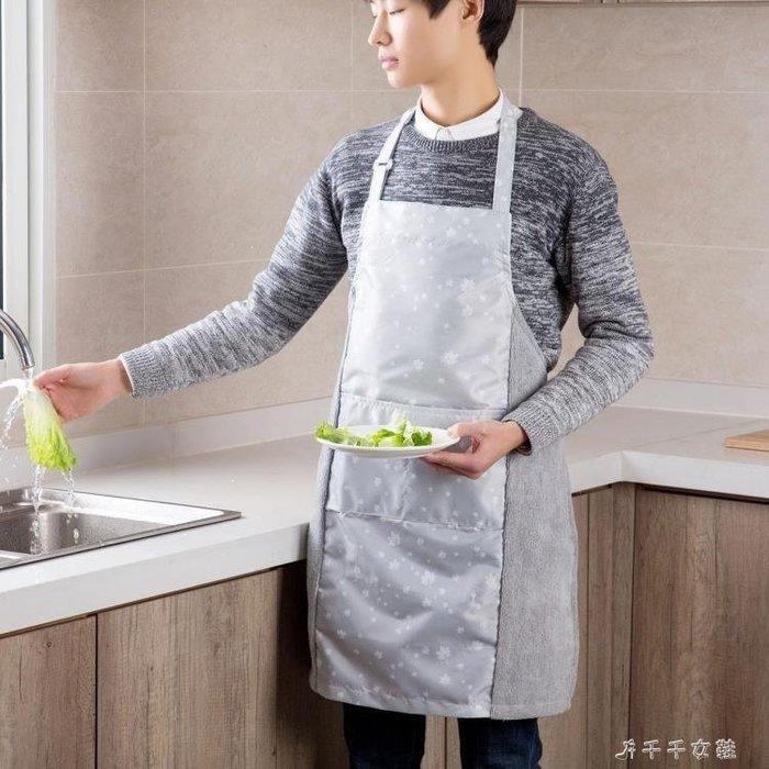 麥麥部落 可擦手防水圍裙炒菜防油做飯罩衣居居家用廚房百搭大人女圍腰MB9D8