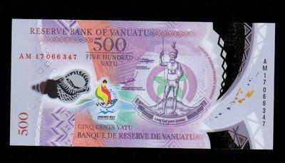 【低價外鈔】萬那杜2017年500VATU塑膠鈔一枚,太平洋迷你運動會,少見~