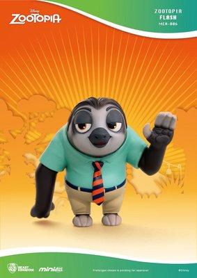 Beast Kingdom 野獸國 Disney Pixar Mini Egg Attack Zootopia 優獸大都會 Flash快閃#553722