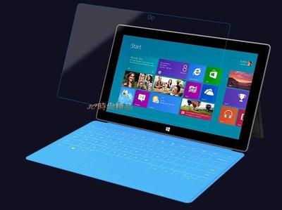微軟 Microsoft Surface RT Surface 2 RT2 9H 超薄鋼化玻璃貼 鋼化膜 玻璃膜