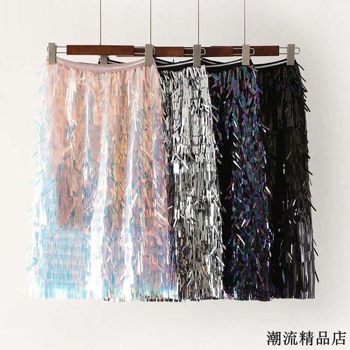 秋裝新款時尚松緊高腰顯瘦A字裙女韓版中長款亮片流蘇半身裙