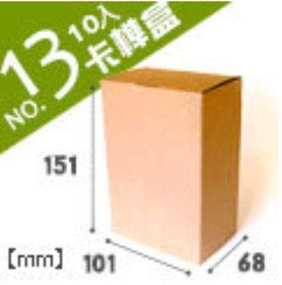 ☆╮Jessice 雜貨小鋪╭☆牛皮 無印 紙盒 NO.013 寬101高151深68mm【10入/ 包】$90