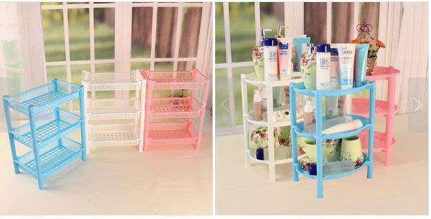 塑料三層置物架 浴室廚房多層收納架 落地式置物架 收納架 瀝水架