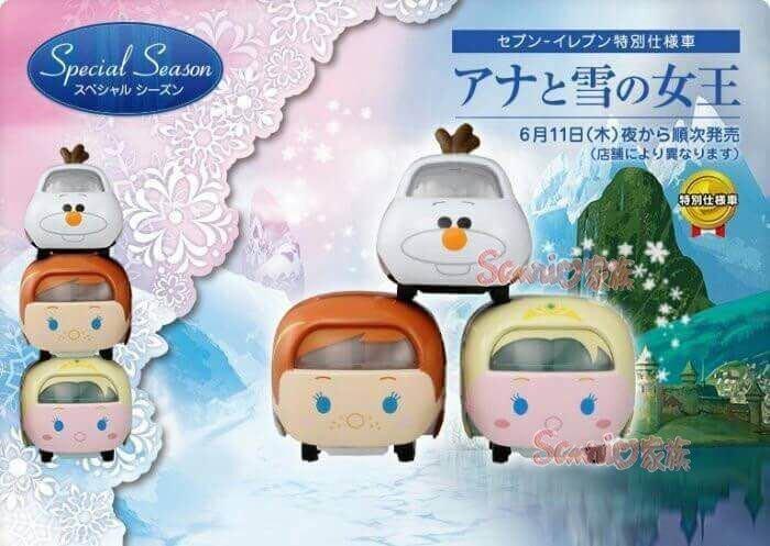《東京家族》現貨日本Dream TOMICA 迪士尼tsumtsum疊疊樂 冰雪奇緣 夢幻艾莎 安娜 雪寶小汽車合金車