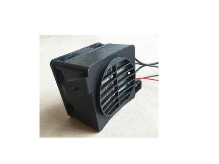 DC12V遙控型暖風機
