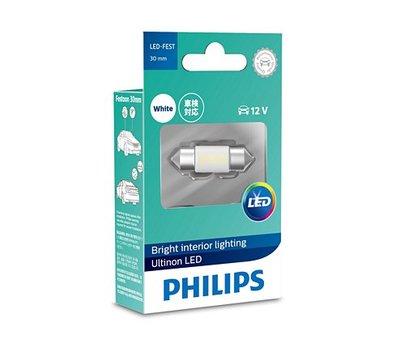 【油樂網】PHILIPS飛利浦 東杰公司貨 LED Ultinon 新晶亮小燈 雙頭尖小燈 型號11860