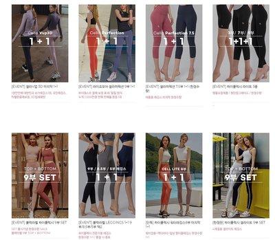 1+1 or 1+1+1 【艾利洋行】( XEXYMIX )  提臀系列 機能性運動褲 瑜珈褲