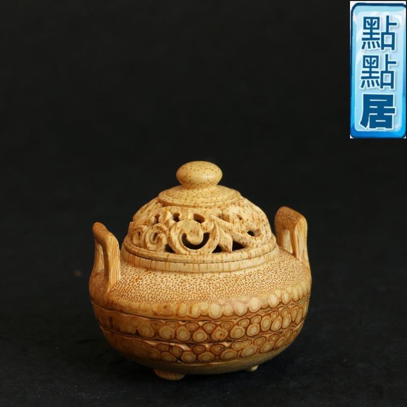【點點居】手工雕刻一物一拍滿釘竹根純手工竹雕小號香道爐香爐文玩擺件竹製品DD011747