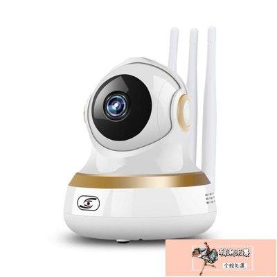 監控攝像頭家用室內手機室外遠程網絡夜視監控器【韓潮來襲】