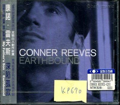 *真音樂* CONNER REEVES / EARTHBOUND 全新 K9670(下標賣3)
