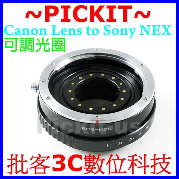 可調光圈 Canon EOS EF 鏡頭轉 Sony NEX E-MOUNT 機身轉接環 NEX-3 NEX-6 NEX-5 A7S A6000 A7 A7R
