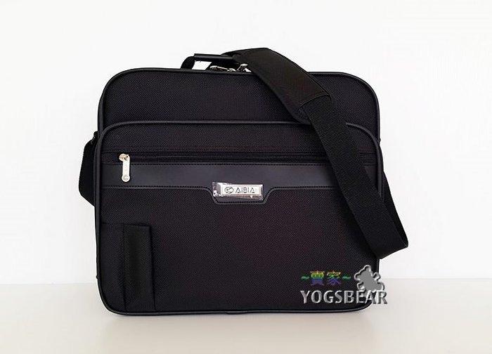 【YOGSBEAR】 台灣製造 KAIBIA 側背包 平板袋 公事包 筆電包 工具袋 肩背包 書包 KD-3015