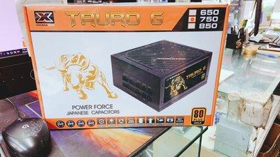 『高雄程傑電腦』富鈞 Xigmatek Tauro G 750W 金牌 電源供應器 主日系電容 DCtoDC【免運費】