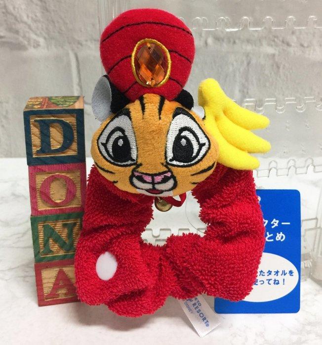 【Dona日貨】日本迪士尼樂園限定 阿拉丁神燈可愛小老虎樂雅Chandu 香蕉 窗簾扣 B31