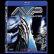 【BD藍光】異形戰場 1:加長版Alien Vs. Predator(台灣繁中字幕)