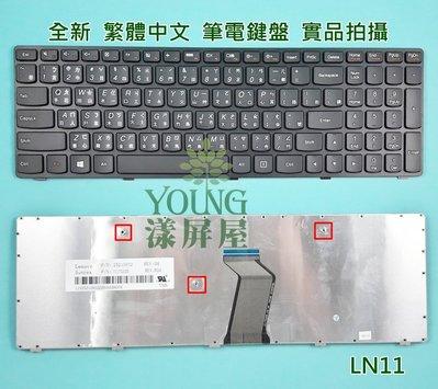 【漾屏屋】聯想 Lenovo G500 G500-CH G500-TC MP-12P83RC-686 全新 筆電 鍵盤