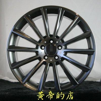 BENZ 19-20吋鋁圈 for W212 W221 W220 W218 E250 E350 S400 CLS350