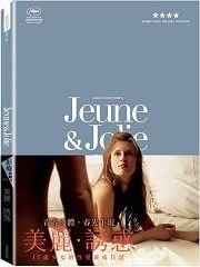 <<影音風暴>>(全新電影1405)美麗‧誘惑  DVD  全94分鐘(下標即賣)48