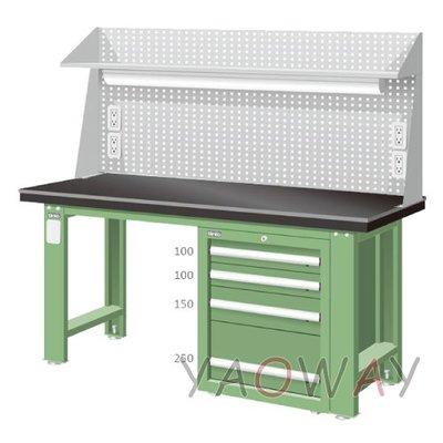 【耀偉】天鋼 單櫃型(鉗工)工作桌WAS-57042A6 含組裝(工作台,工業桌,機台桌)