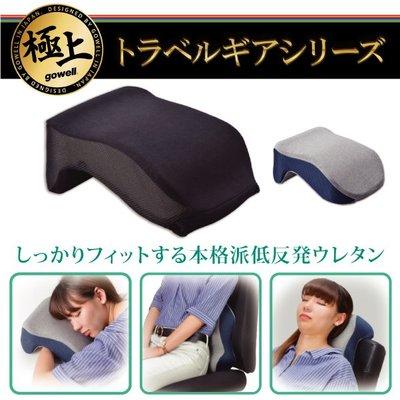 日本Gowell 極上低反發輕量舒適多功能靠墊/坐墊   長時間久坐給腰背帶來壓力 此坐墊可舒緩  透氣素材 攜帶方便