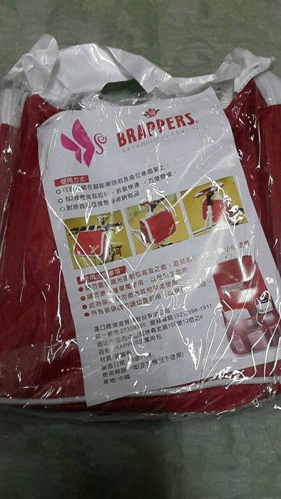 ~紫晶小棧~BRAPPERS 多 旅行包 萬用包 休閒單車前包 分類收納盥洗包 置物袋 包