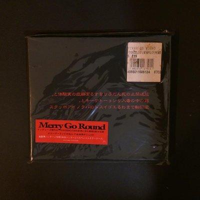 『魚干書坊』 CD《放送禁止の死んだふりをする潔癖症の実験体と》Merry Go Round