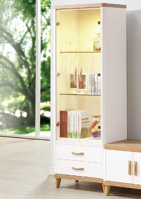 席娜 2尺展示櫃😊暖暖屋傢俱傢飾😊LT
