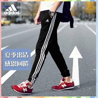 年中慶特惠 BK7414 男女情侶薄款 adidas Tiro 15 Trainng 運動褲 休閒褲 運動長褲 慢跑褲