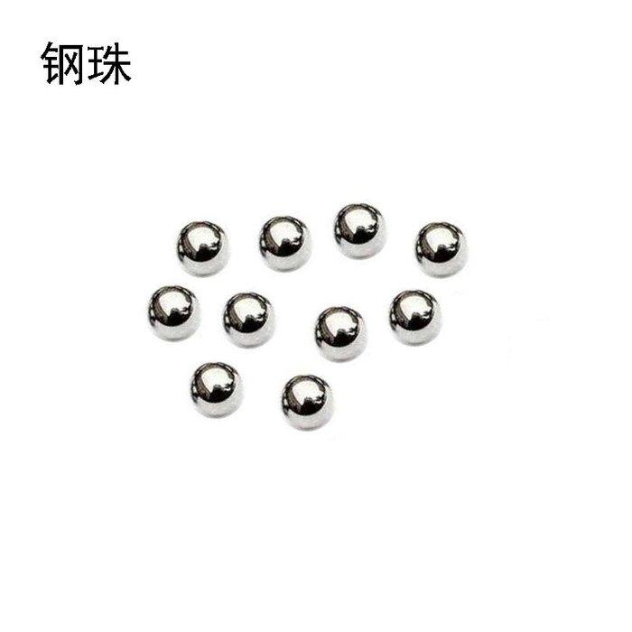 淘淘樂-304實心不銹鋼球SUS鋼珠圓珠圓球1/2/3/4/..40mm 顆粒出售