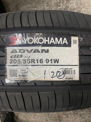 百世霸 專業定位 橫濱輪胎v552 205/55/16 3400/完工寶馬lexus 豐田 本田 vw 賓士 日產 福特