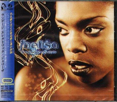 K - Jhelisa - Language Electric - 日版 2 CD - NEW