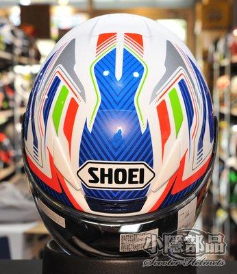【小隱部品】現貨 Shoei Z-7 Stab 彩繪帽 TC-2