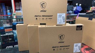 『高雄程傑電腦』MSI 微星 Optix MAG161V 16型 FHD IPS便攜型螢幕 支援Switch【現貨供應】